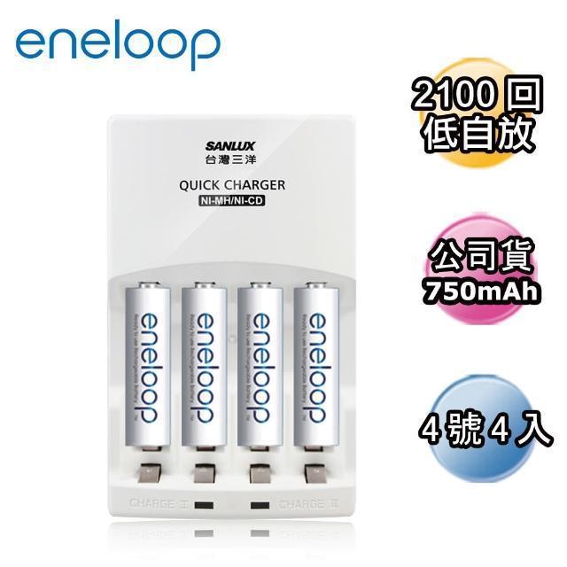 【日本Panasonic國際牌eneloop】低自放電充電電池組(搭配智慧型充電器+4號4入)