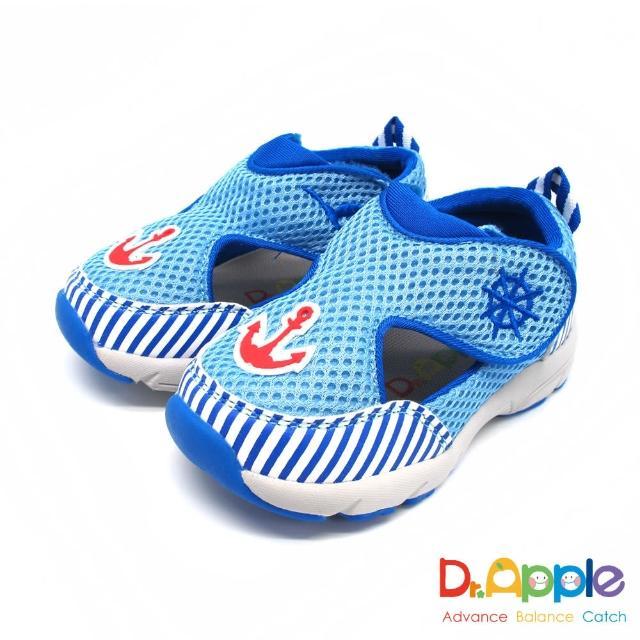 【Dr. Apple 機能童鞋】航海水手風透氣涼鞋(藍)