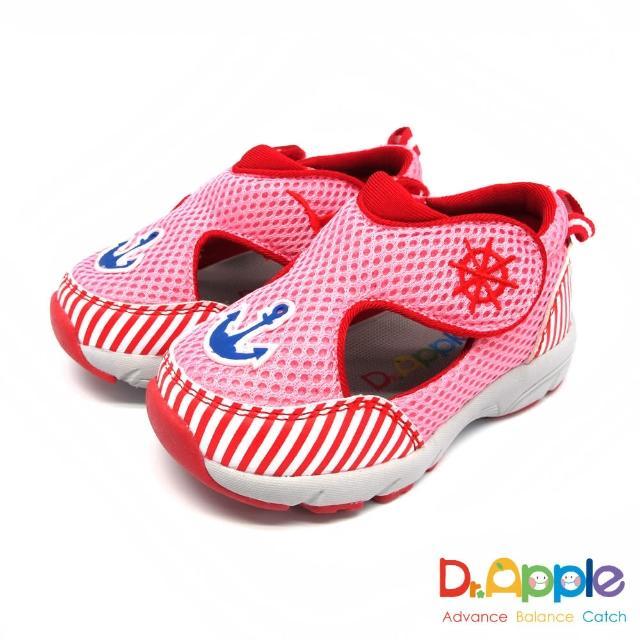 【Dr. Apple 機能童鞋】航海水手風透氣涼鞋(紅)