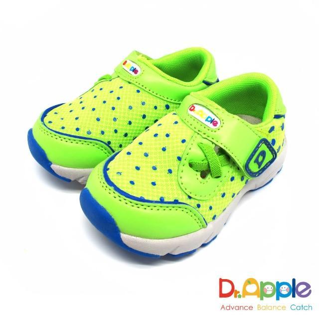 【Dr. Apple 機能童鞋】可愛小蘋果透氣網布童鞋(綠)