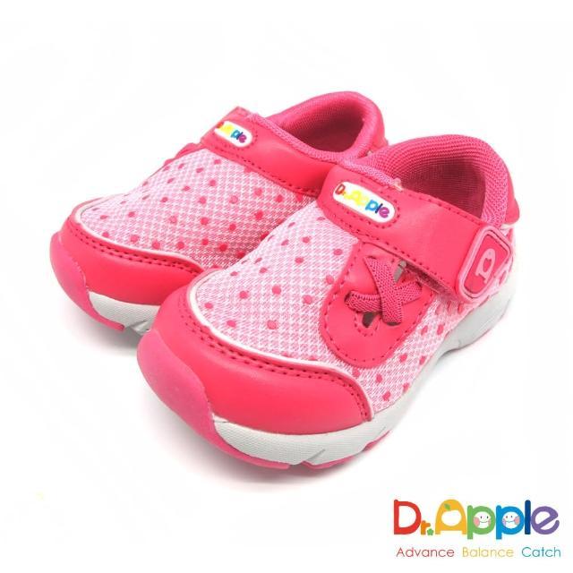 【Dr. Apple 機能童鞋】可愛小蘋果透氣網布童鞋(桃)