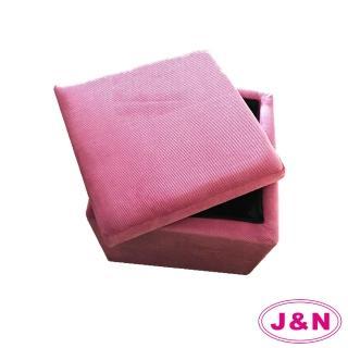 【J&N】艾維亞收納沙發椅凳(紫紅色-1入)
