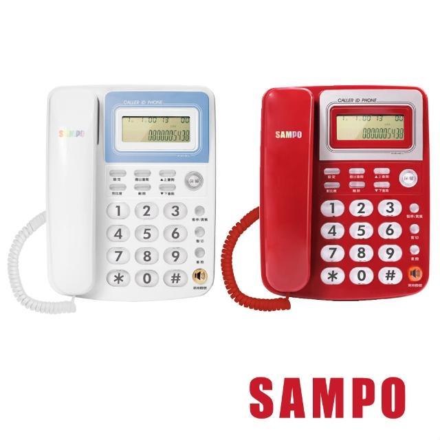 【SAMPO聲寶】來電顯示型電話 HT-W1401L