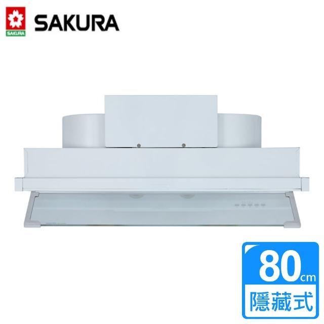 【櫻花SAKURA】全隱藏式渦輪變頻除油煙機 80公分(DR-3590L)