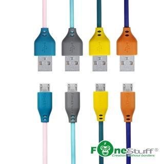 【FONESTUFF 瘋金剛】復古玩色系列Micro USB傳輸線(FSM120A)