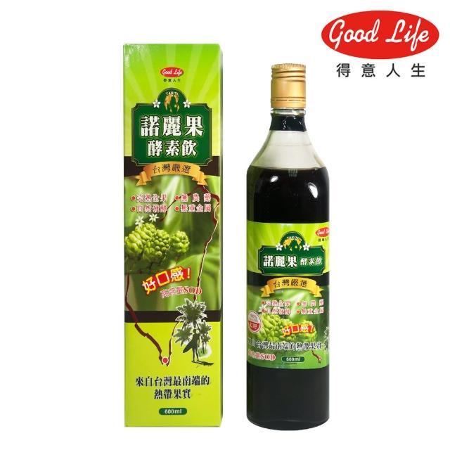 【得意人生】大溪地諾麗果酵素液(600ml/瓶)