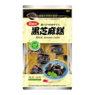 【美味田】養生黑芝麻糕450g(純麥芽糖製作)
