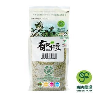 【青的農場】有機綠豆(600g)