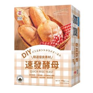 【日正食品】速發酵母(12g*4入)