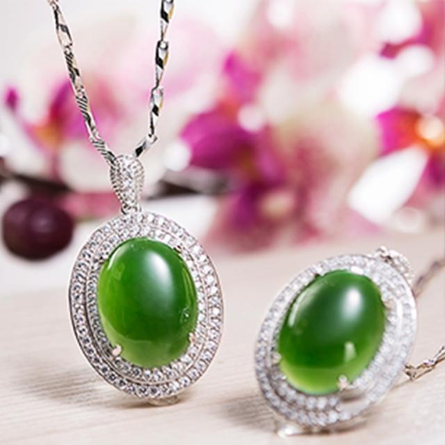 【金玉滿堂】頂級和闐菠菜翠綠碧玉項鍊