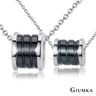 【GIUMKA】情侶項鍊 精密陶瓷 情人對鍊 珠寶白鋼   MN5089-4(四款任選)