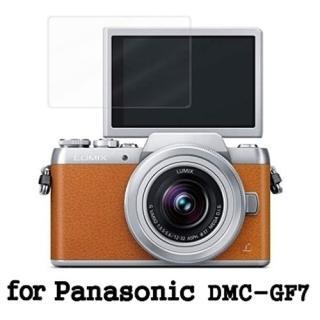 【D&A】Panasonic Lumix DMC-GF7 日本原膜HC螢幕保護貼(鏡面抗刮)