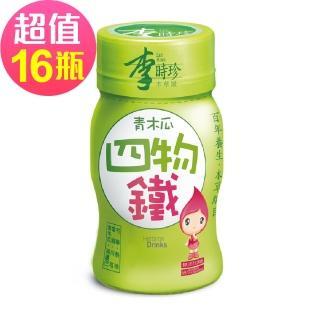 【即期出清-李時珍】青木瓜四物鐵16瓶(2020/09/28到期)