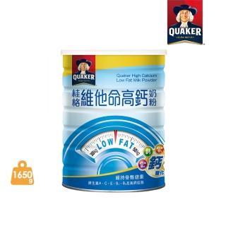 【桂格】維他命高鈣奶粉1650g/罐