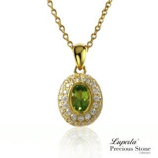 【大東山珠寶】星座愛情- 仲夏夜之吻橄欖石寶石純銀項鍊(天秤/雙子 時尚橄欖石)