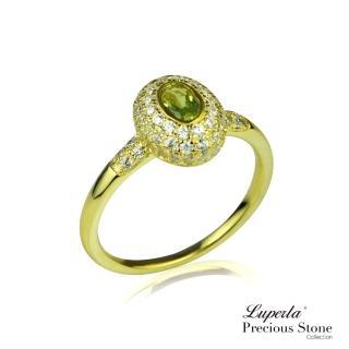 【大東山珠寶】星座愛情- 仲夏夜之吻橄欖石寶石純銀戒指(天秤/雙子 時尚橄欖石)