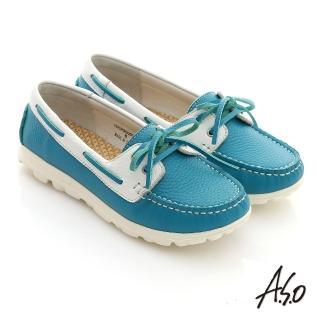 【A.S.O】輕量休閒 全真皮撞色細帶穿繩奈米平底鞋(藍)