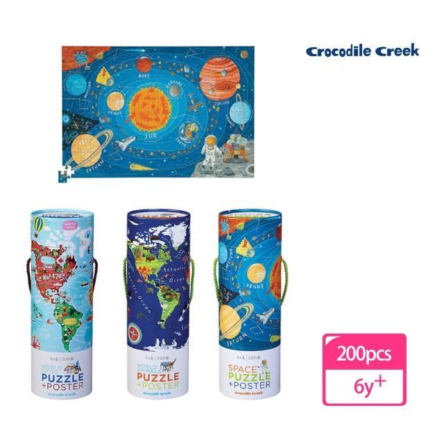 【美國Crocodile Creek】2合1海報拼圖系列-200片多款選擇(新春玩具節大推薦)