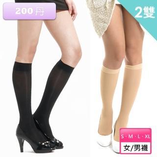【樂迅 YOULEG】200丹尼數中統彈性襪-2雙(MIT 膚色、黑色)