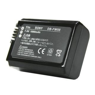【Kamera】鋰電池 for Sony NP-FW50(DB-FW50)