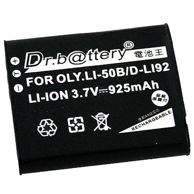 【電池王】For CASIO NP-150 高容量鋰電池(自拍神器/TR35/TR50/TR60)