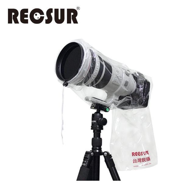 【RECSUR】銳攝 RS-1107 單眼相機雨衣套