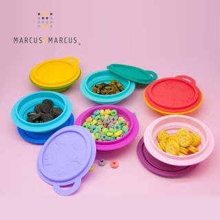 【MARCUS&MARCUS】動物樂園矽膠摺疊碗(多款任選)