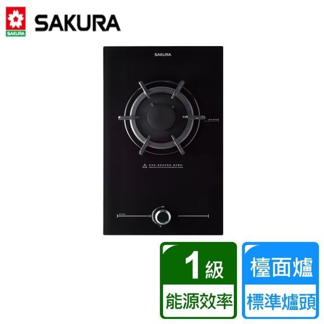 【櫻花SAKURA】單口玻璃併爐(G-2112G)