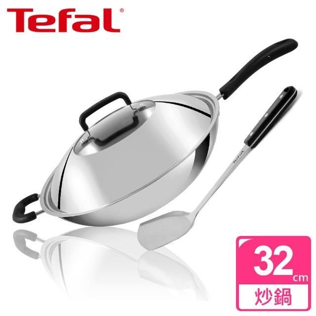 【Tefal法國特福】多層鋼32CM單柄炒鍋(附鍋蓋+鍋鏟)