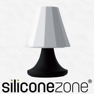 【Siliconezone】可愛檯燈胡椒&鹽罐(黑白)
