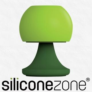 【Siliconezone】可愛檯燈胡椒&鹽罐(綠)