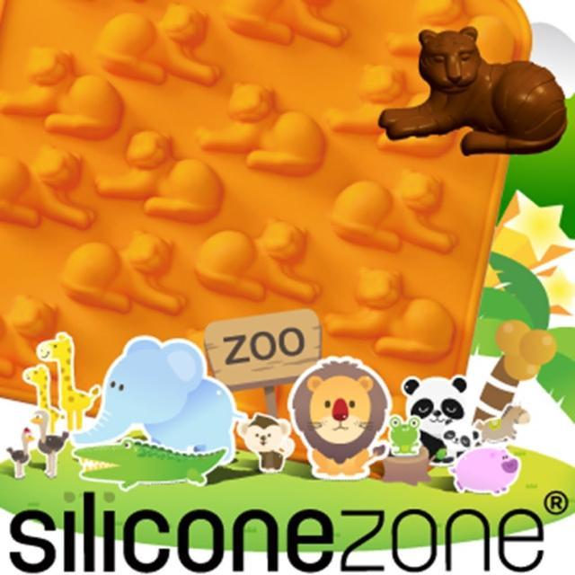 【Siliconezone】施理康ZOO耐熱老虎巧克力模/冰模(橘色)