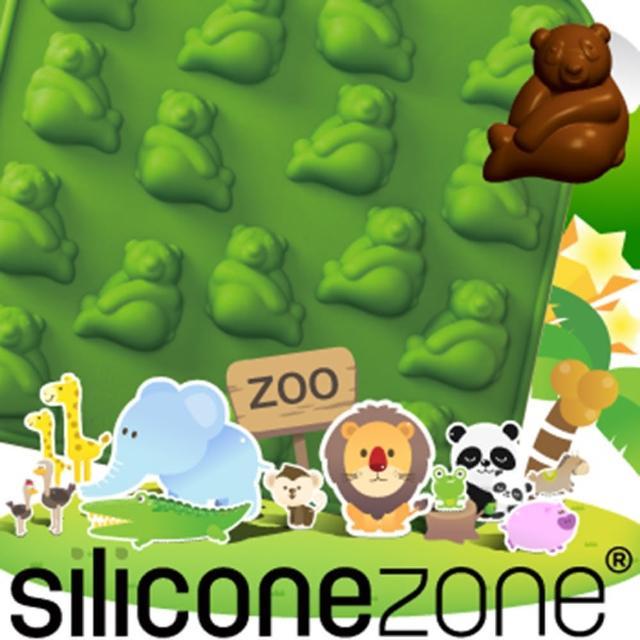 【Siliconezone】施理康ZOO耐熱熊貓巧克力模/冰模(綠色)