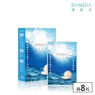 【Pandia潘媞亞】1+1雪白淨透面膜(台灣之美系列)
