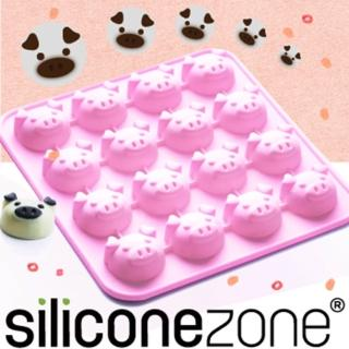 【Siliconezone】施理康耐熱粉紅小豬造型巧克力模/冰模(粉色)