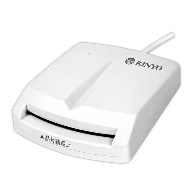 【KINYO】芯片读卡机(KCR-350)