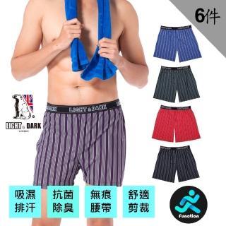 【LIGHT & DARK】百和白竹炭零觸感型男舒適平口褲(超值6件組)