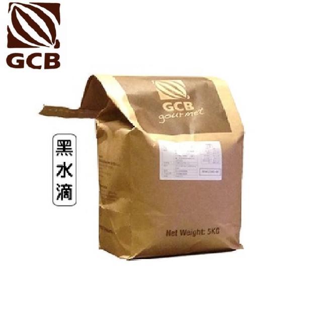 【GCB】深黑苦甜水滴巧克力 5kg(麵包蛋糕烘焙專用)