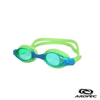 【AROPEC】Pac-Man 小精靈兒童泳鏡(綠)