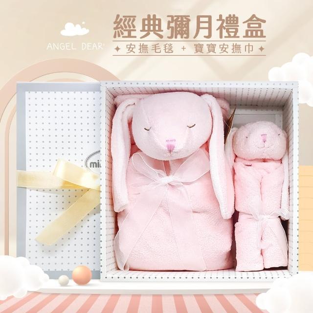 【美國 Angel Dear】雞年限定彌月禮盒-毛毯+安撫巾(12種款式)