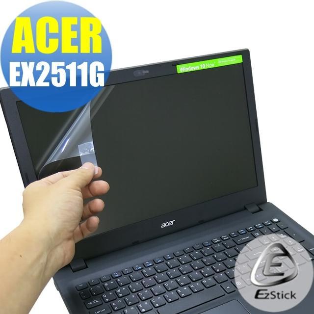 【EZstick】ACER EX2511G 專用 靜電式筆電LCD液晶螢幕貼(可選鏡面或霧面)