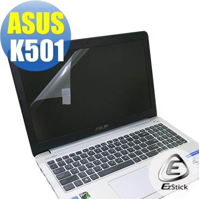 【EZstick】ASUS K501 K501LX 專用 靜電式筆電LCD液晶螢幕貼(可選鏡面或霧面)