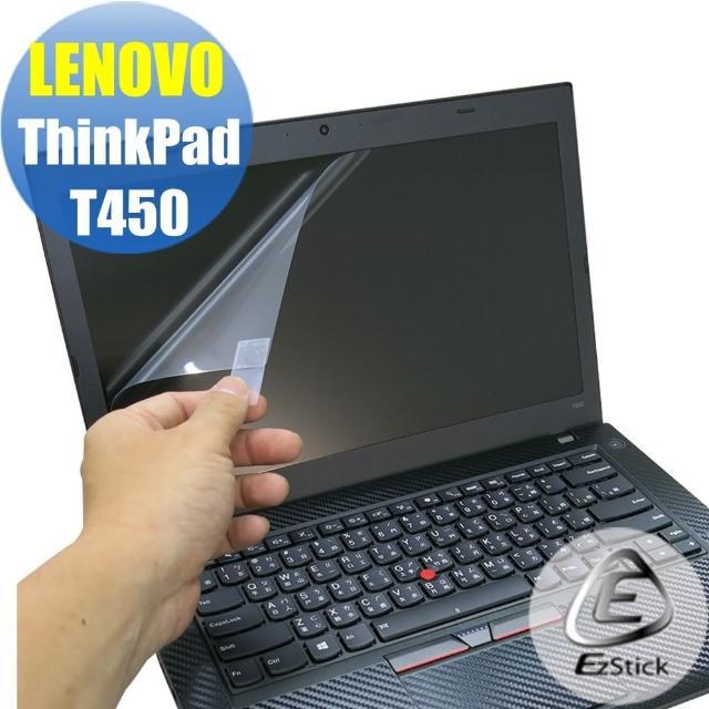【EZstick】Lenovo T450 T450S 專用 靜電式筆電LCD液晶螢幕貼(可選鏡面或霧面)