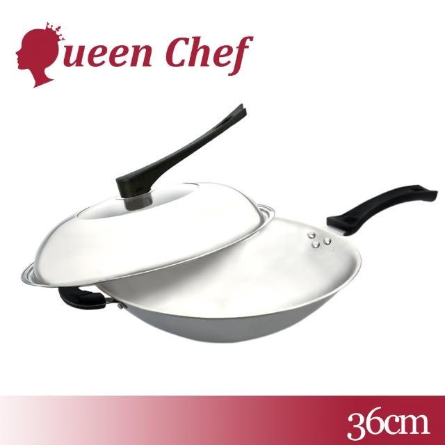 【Queen Chef】皇家頂級 316 七層不鏽鋼炒鍋(單柄36CM)