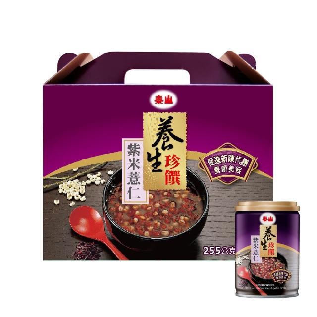 【泰山】養生珍饌紫米薏仁粥255g(12入/禮盒)