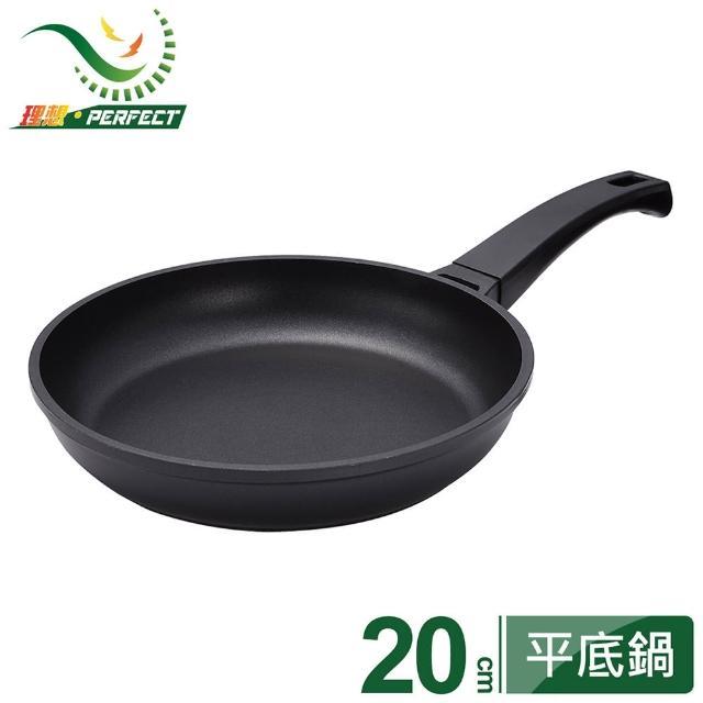 【PERFECT 理想】日式黑金剛平煎鍋-20cm單把無蓋(台灣製造)