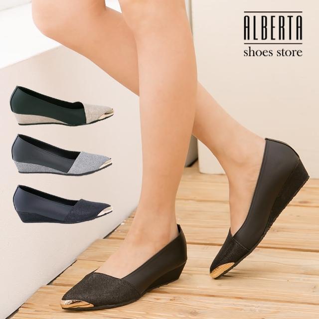 【Alberta】搶眼金屬尖頭鞋頭 皮革拼接璀璨金蔥 坡跟楔型增高 MIT台灣製(黑蔥)