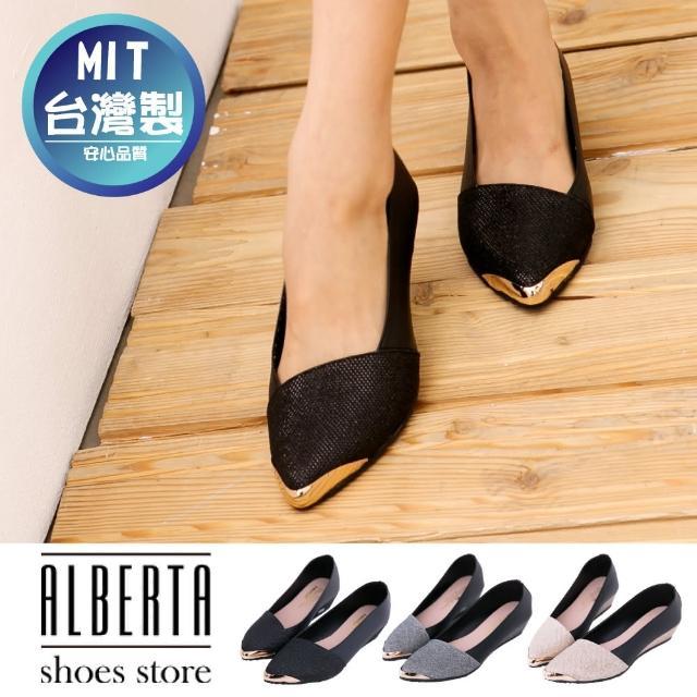 【Alberta】搶眼金屬尖頭鞋頭 皮革拼接璀璨金蔥 坡跟楔型增高 MIT台灣製(金蔥)