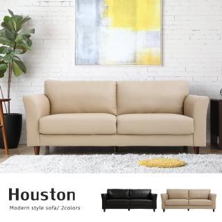 【H&D】Houston休士頓純樸三人皮沙發(二色可選)