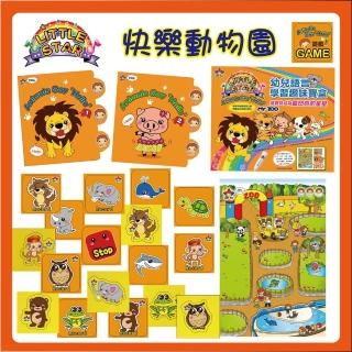 【LITTLE STAR】快樂動物園-兒童學習趣味寶盒(魔力點點筆系列)